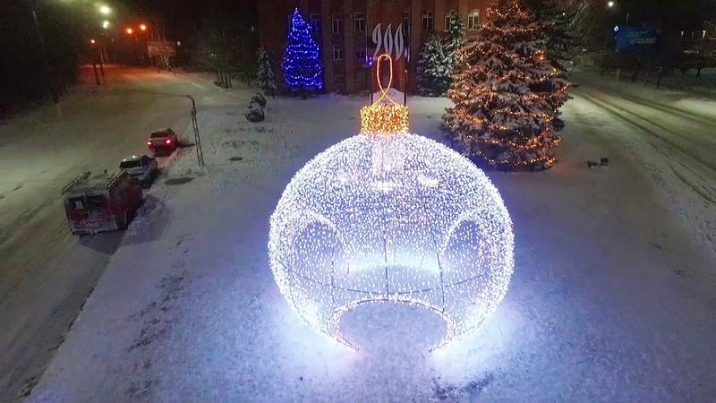 Шар новогодний на улице Кирова Мелитополь
