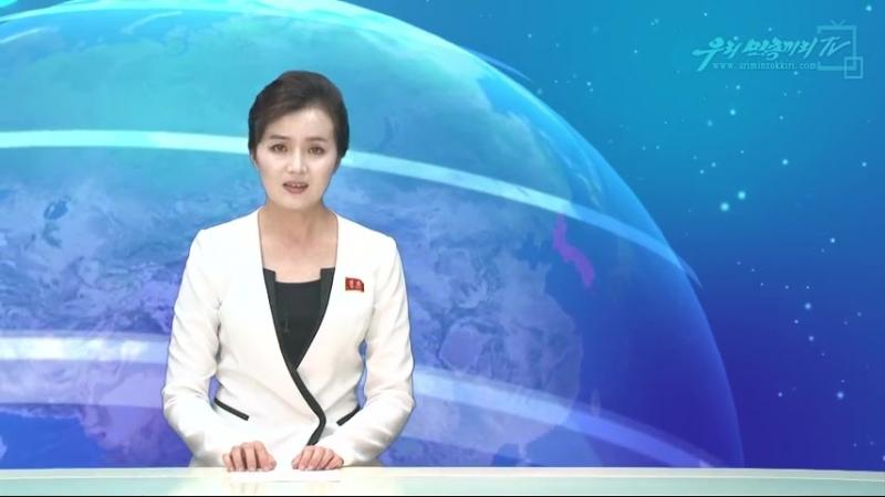 《래년엔 평택기지 페쇄환영식을 열것이다》 -남조선시민단체들 주장- 외 1건