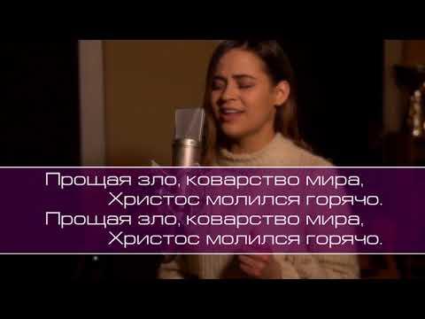 Сусанна Шарикова. Стучит, стучит