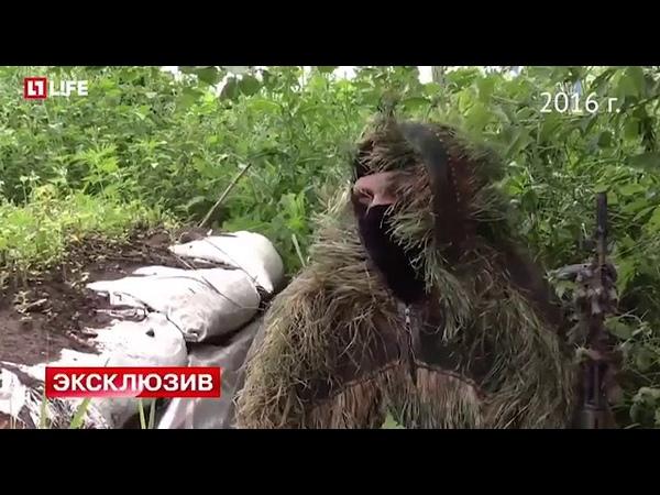Снайпер армии ДНР Морячок поблагодарил украинские СМИ за свою смерть