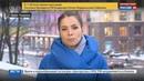 Новости на Россия 24 Украина собралась проводить ракетные стрельбы в районе Крыма
