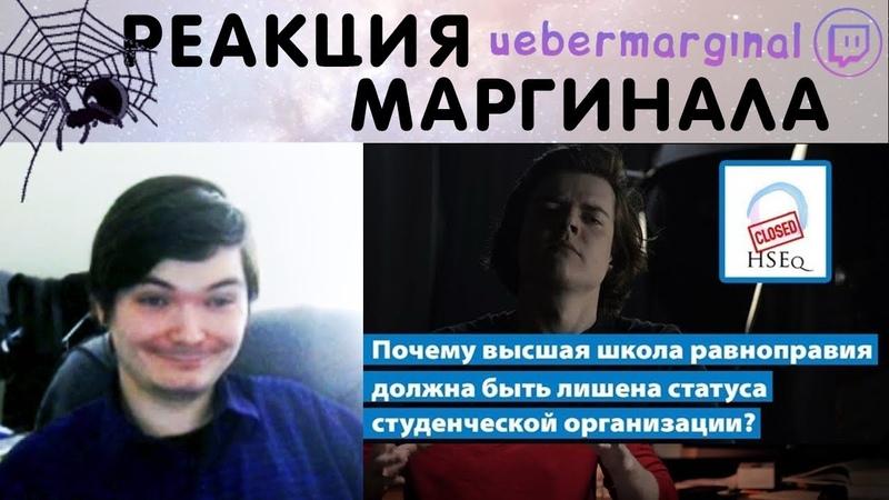 УберМаргинал Смотрит: Предвыборное видео Марка Гершковича [2 / 4]