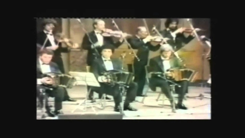 Orquesta Osvaldo Pugliese en el colon completo