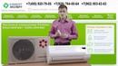 Настенный кондиционер Kentatsu KSGC35HFAN1 KSRC35HFAN1 Видео обзор