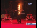 Черный ягуар, верблюды и хаски: цирк-шапито «Звездный» дал первые представления в Бердске