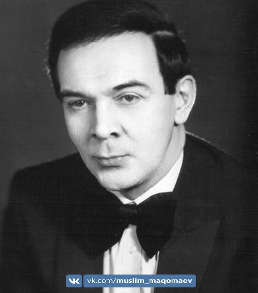 Из прошлого:  Муслим Магомаев.