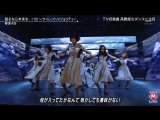 [FAM48INA] Keyakizaka46 - Kataru Nara Mirai wo... + Silent Majority + Talk (MUSIC STATION Ultra Fes 2018 2018.09.17)