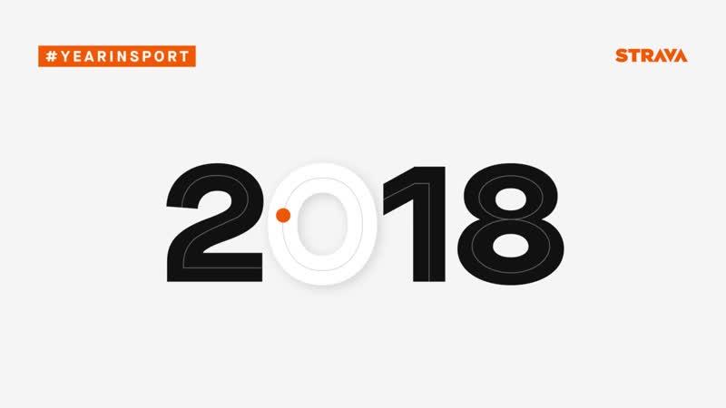Велотренировка за 2018 год с августа.