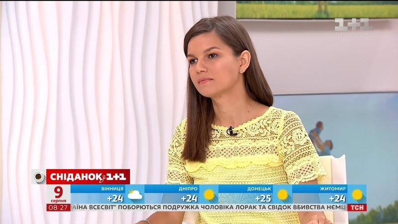 Ірина Гулей розповіла про небезпечні умови праці у пральнях
