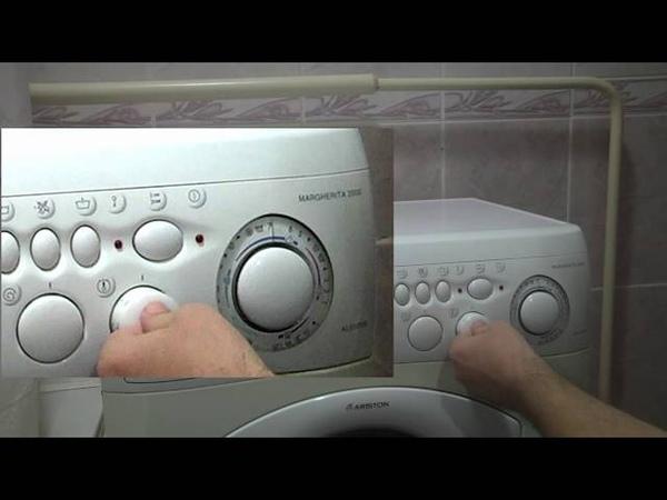 Помогите советом - Стиральная машина скачет при отжиме