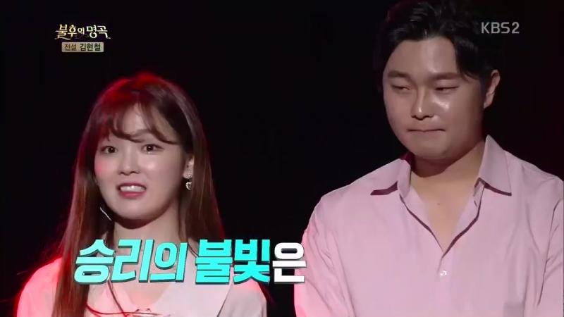 · Show Cut · 180714 · OH MY GIRL Seunghee · KBS2 Immortal Song 2 ·