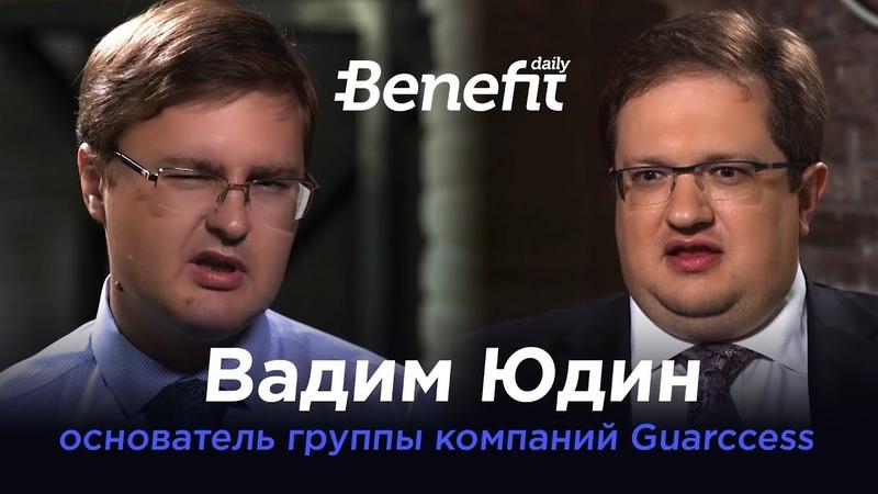 Интервью: Вадим Юдин про бизнес, банки, стратегию и технологии. Benefit Daily 18
