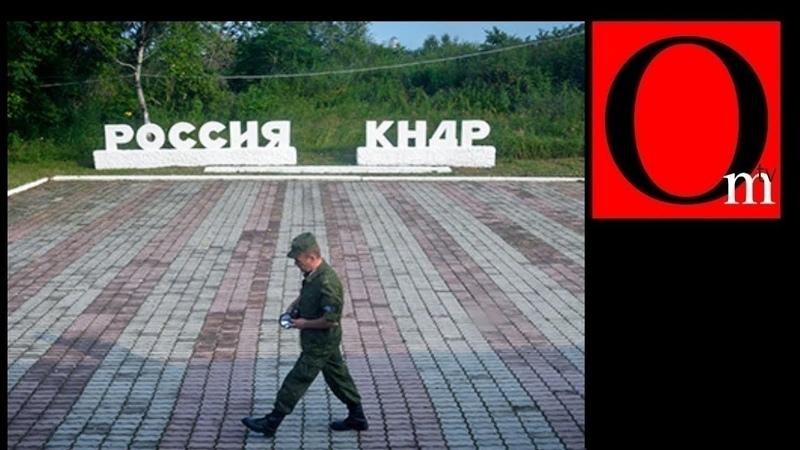 ♐Упадок и застой всюду куда приходит русский мир ♐
