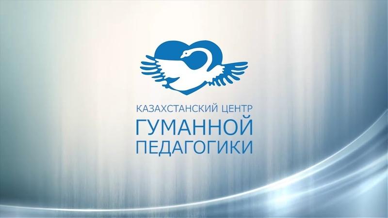 Марина Таргакова - ученик и потребитель