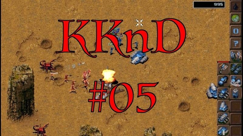 KKND 05 - Прохождение - Уровень 8 (Выжившие и мутанты) [GIHTP]