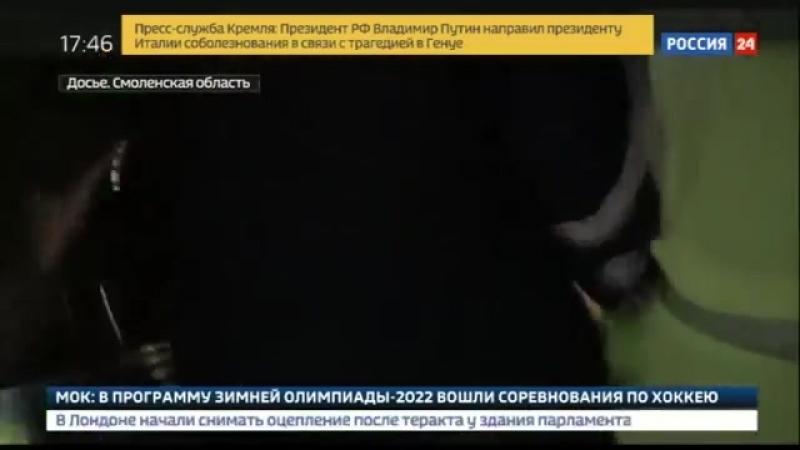 Смоленские гаишники остановили сотрудника прокуратуры и оказались на скамье подс