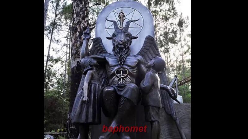 Sociétés secrètes Les signes et symboles occultes macon et autre ésoterisme 1