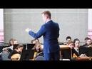 Концерт-посвящение В.П. Дубровскому к 90-летию со дня рождения ОРНИ ВГИИ