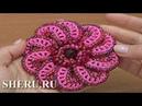 Нежный вязаный цветок с тычинками - Урок вязания крючком с бисером №183