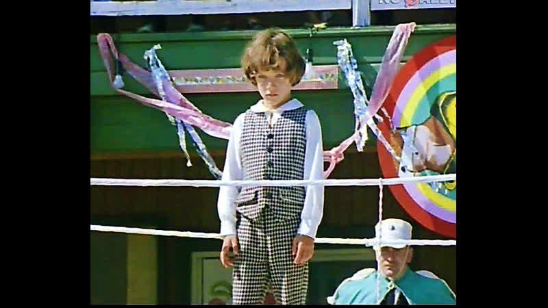 Удивительный мальчик (1970) СССР то Экран