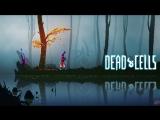 Dead Cells №3