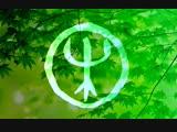 DEEP FOREST & WES ⱷ Alane