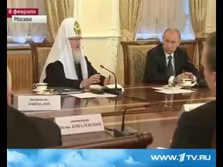 Патриарх Кирилл говорит правду в глаза Путину / Голый король (1960 г)