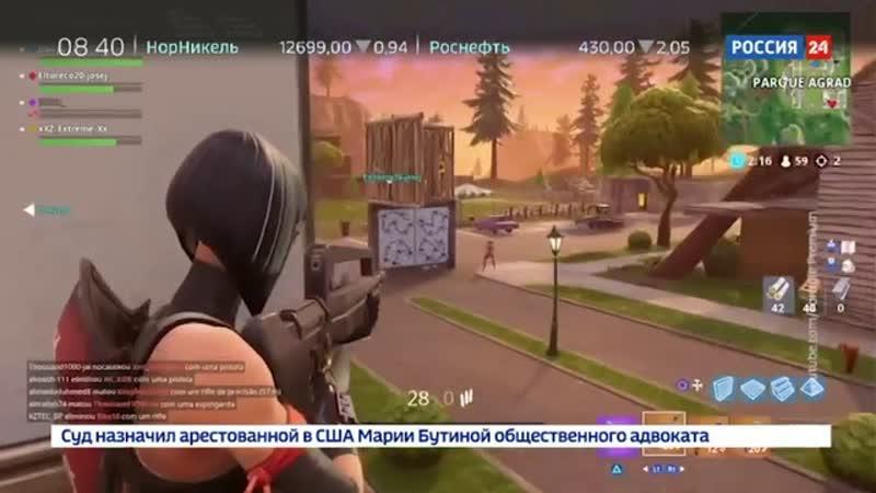 Вести.net. Разработчик Fortnite открыл онлайн-магазин игр