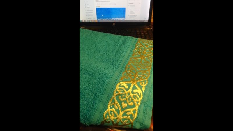 Полотенца Халаты махровые вафельные — Live