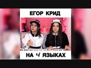 Manukian twins - время не пришло (кавер cover на егор крид egor kreed)