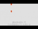 Soraru (そらる) - Outsider