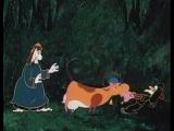 Наследство волшебника Бахрама, 1975