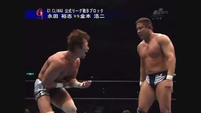 Yuji Nagata vs Koji Kanemoto (20060812)