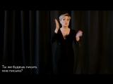 Кавер-версия песни «Раневская» на русском жестовом языке.