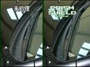 Защитная жидкая полироль Prism Shield от Soft99