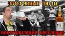 ВНИМАНИЕ Только для людей с окрепшей психикой Тайный указ №0 7 Как Лукашенко вывел страну в лидеры Общество Гомель