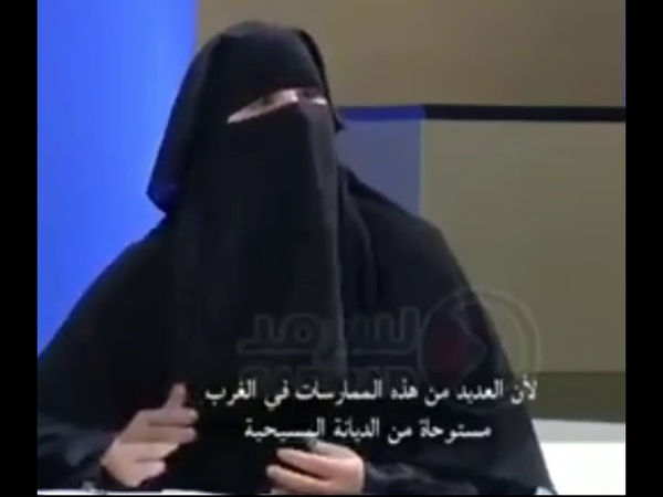 American burka woman says Christmas offends Muslims and it's Islamophobia to celebrate it