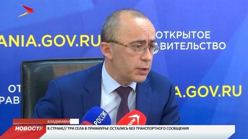 Аслан Цуциев Это нормальный процесс когда меняется правительство и руководители