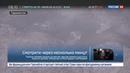 Новости на Россия 24 Боевое братство в Таджикистане проходят совместные учения ОДКБ