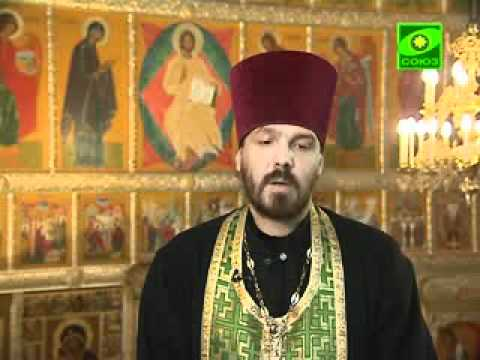 Церковный календарь. 14 января. Обрезание Господне. Святитель Василий Великий, архиепископ Кесарий Каппадокийской