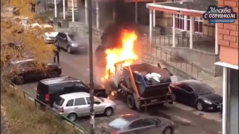 Загорелся мусоровоз