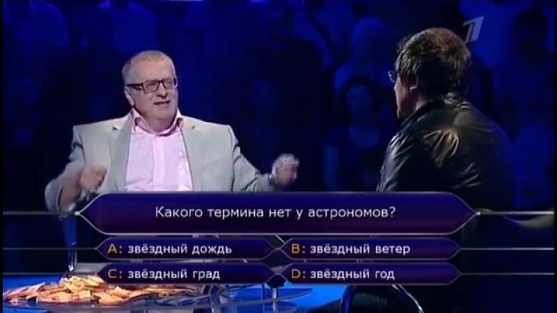 Кто хочет стать миллионером (25.02.2012)