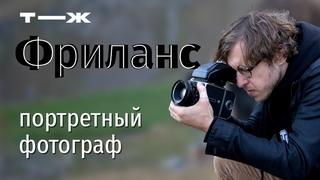 Сколько зарабатывает фотограф