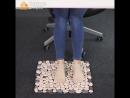 Классный коврик для массажа ног