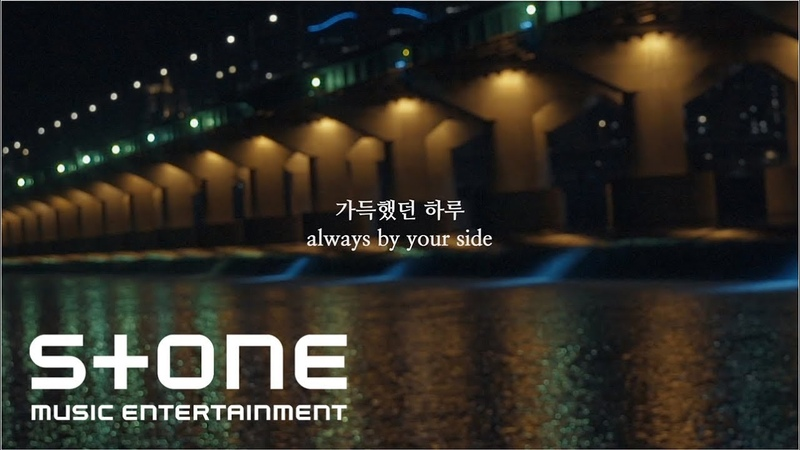 혁 HYUK 'Boy with a star' Official Lyric Video