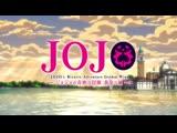 JoJo's Bizarre Adventure Golden Wind(Vento Aureo Op 2(10) Traitors Requiem