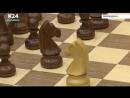 Именитая китайская шахматистка проиграла россиянину в рамках Матча Дружбы