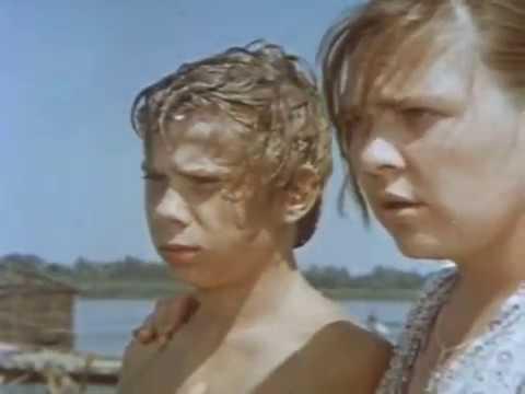 Найди меня, Леня! (1971)
