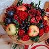 TOPROZ  Мастерская цветов   Доставка цветов Уфа