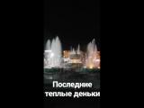VID_56960404_190424_029.mp4